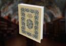 «Сказки и легенды крымских татар»
