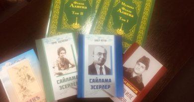 Медиацентр им. И.Гаспринского провёл презентацию книг